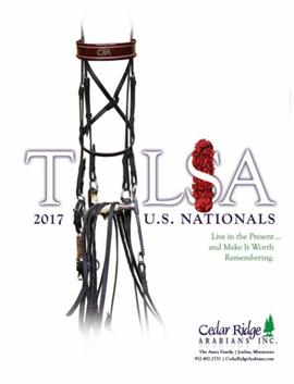 2017 U.S. Nationals