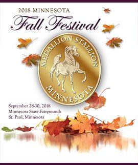 2018 MAHB Fall Festival Results